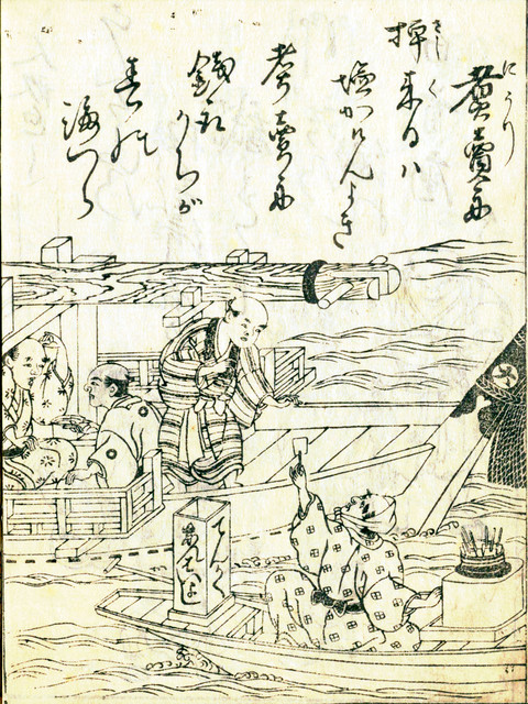 Niurifune