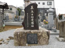 Urawa_hinata1