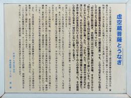 Misato_kuoku9