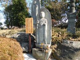 Misato_teishoji7