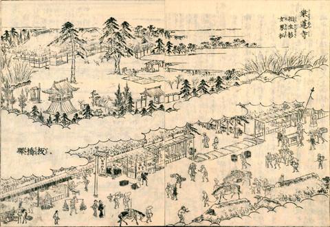 Tokyodaibutsu
