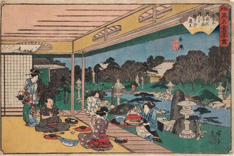 Musashiya1