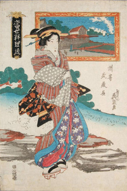 Musashiya3