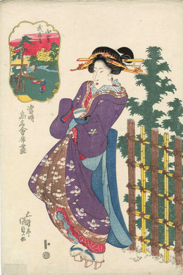 Musashiya4