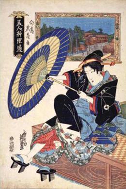 Musashiya5