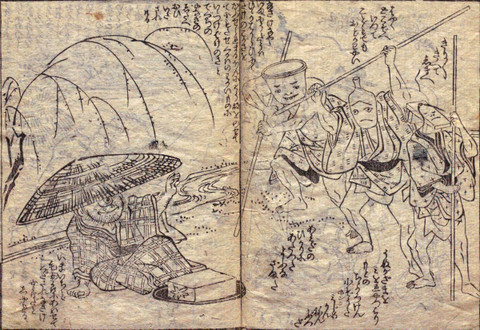 Tofukozo2