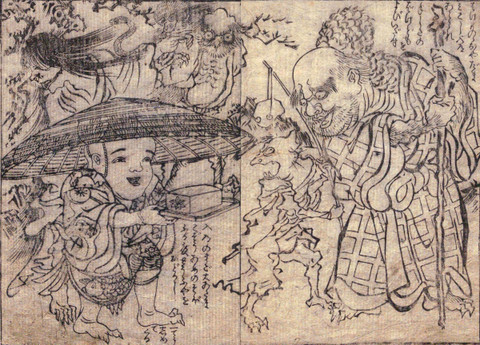 Tofukozo3