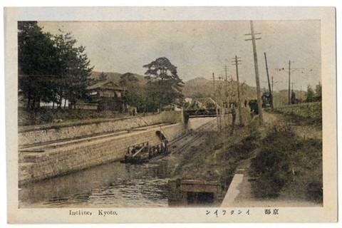 Kyotoink51c