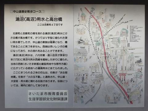 Ohmiya_kounuma09