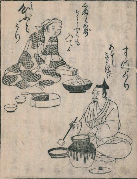 Kokorobuto2