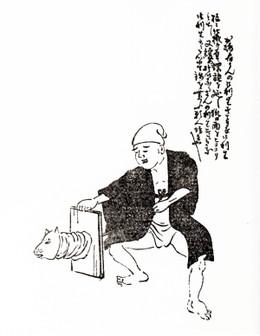 Handainari6
