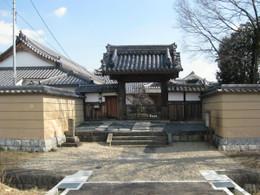 Kamenoongaeshi1