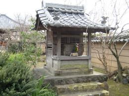 Kamenoongaeshi2