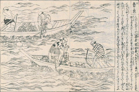 Takotsuri