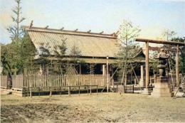 Shibamyojin5c