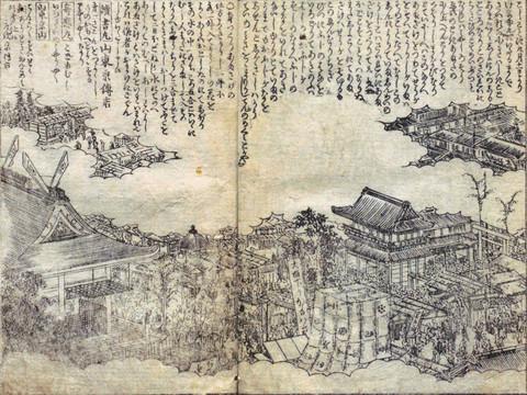 Shogaichi2
