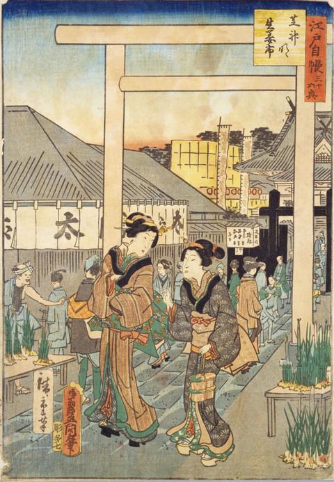 Shogaichi6