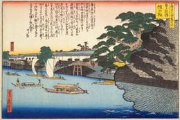 Takonomatsu