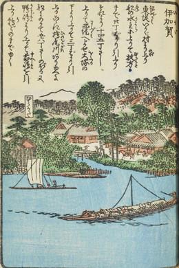 Hirakata21