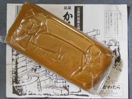 Kankoromochi1b