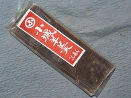 Ogiyokan1a
