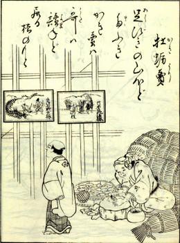 Edo_kakiuri