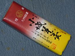 Ogoyokan6