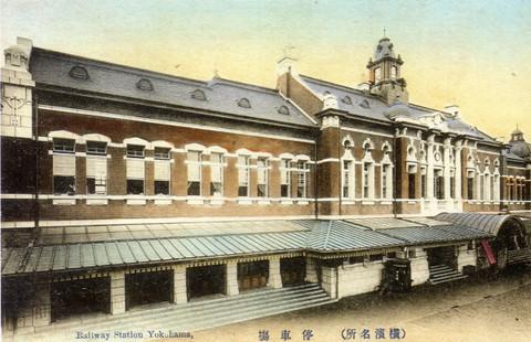 Yokohamaeki6