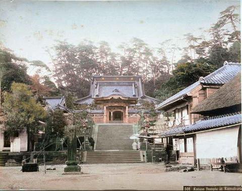 Kamakura92