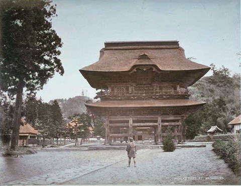 Kamakura93