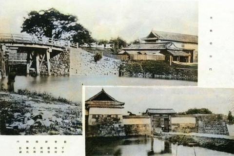 Edo_gofukubashic