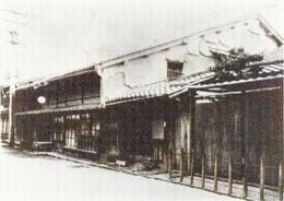 Oumikyodai01c