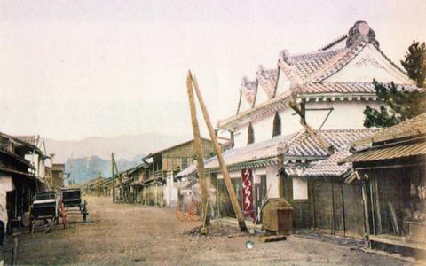 Odawarauiro