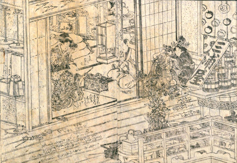 Miuraya02