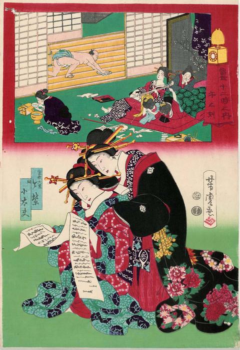 Yoshiwara_hiru1