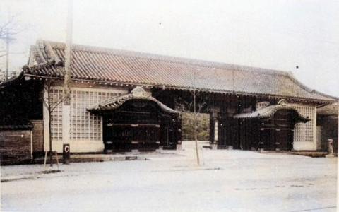 Shimazuhanc