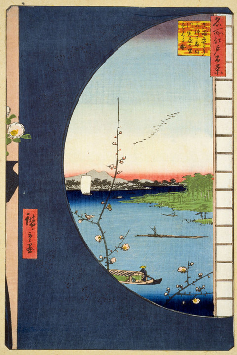 Suijinnomori05