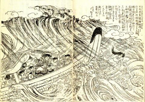 Suijinnomori12