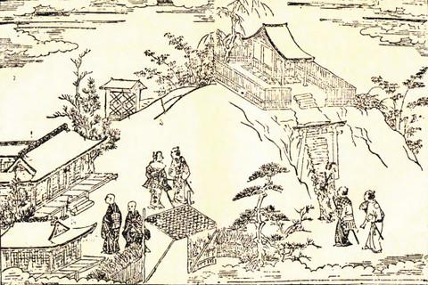 Umewaka11