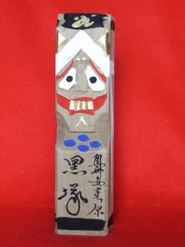 Adachigahara9
