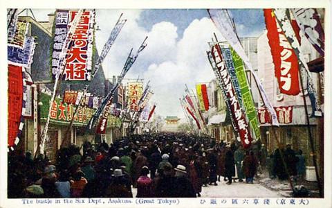 Asakusa65