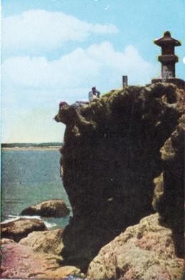 Enoshima1964