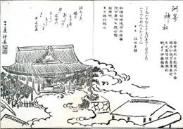 Fukagawa_suzaki02