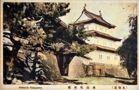 Matsumae5c