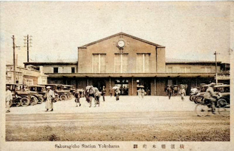 Sakuragicho61c