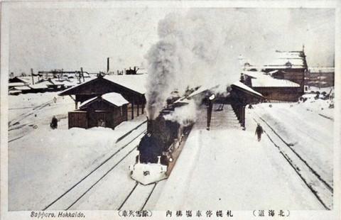 Sapporo32c