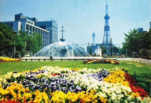 Sapporo63