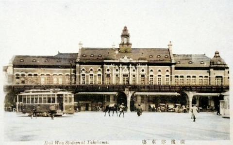 Yokohamast61c