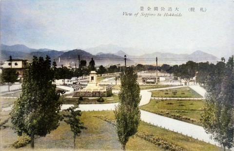Sapporo81c