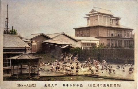 Yunokawa81c